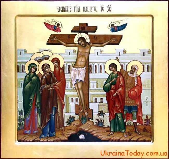 розп'ятий Ісус Христос