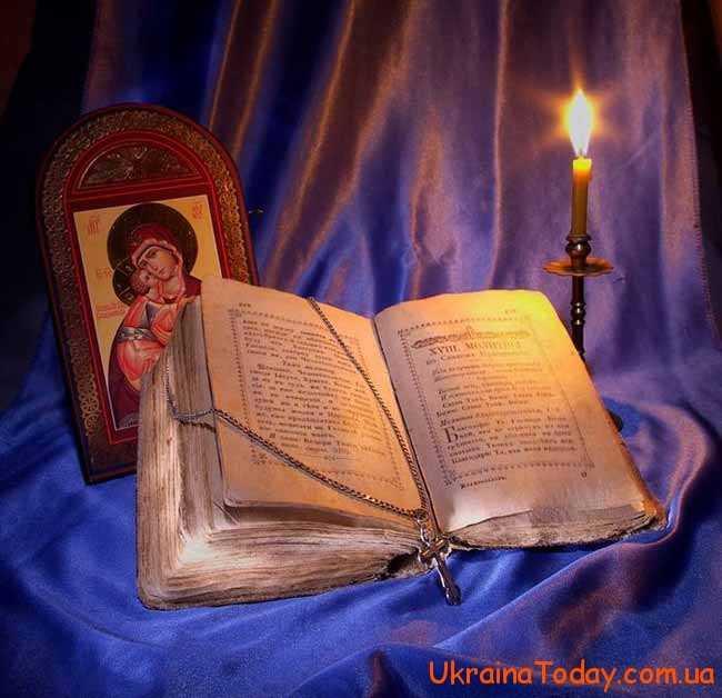 біблія і свічка