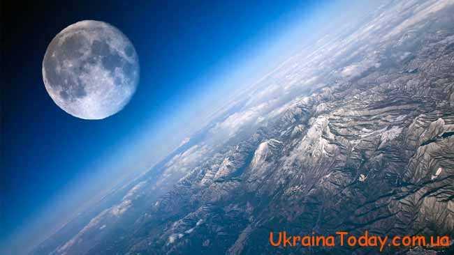 Місяць на всі живі організми