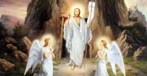«Воістину воскрес»