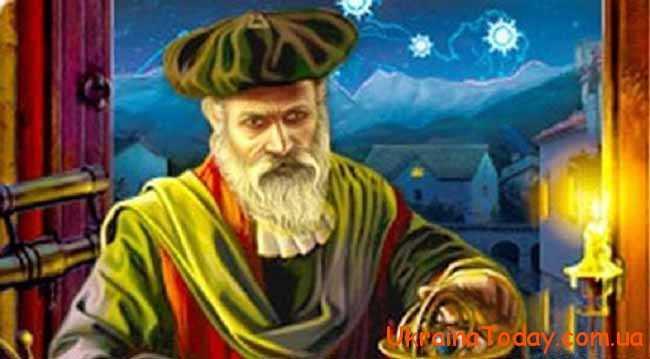 астролог Мішель Нострадамус