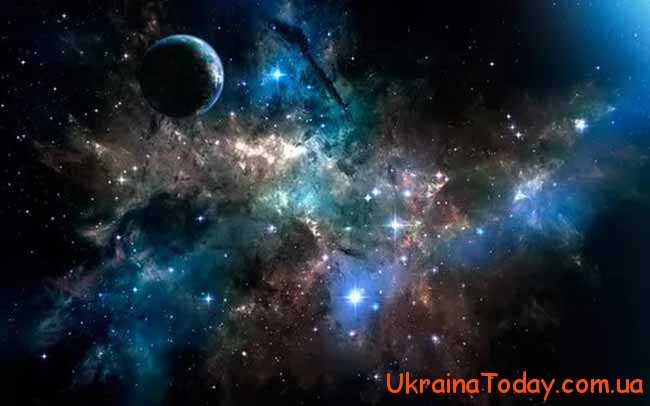 астрологічний прогноз