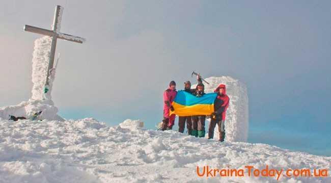 перший день в Новому році українці можуть на Говерлі