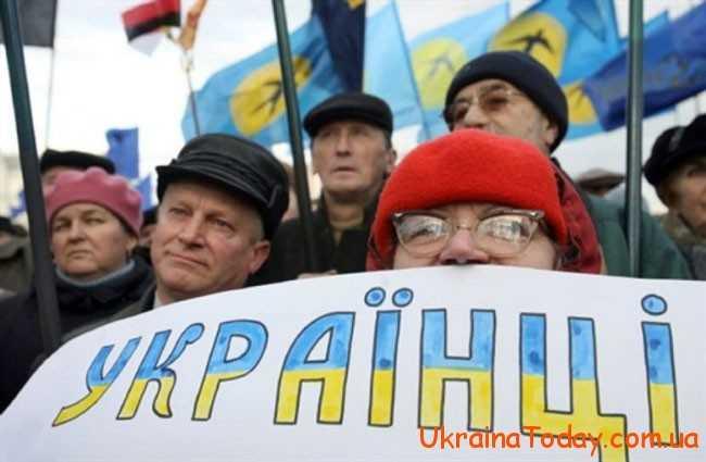 Коли життя українців покращиться