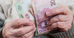 літні руки і гроші