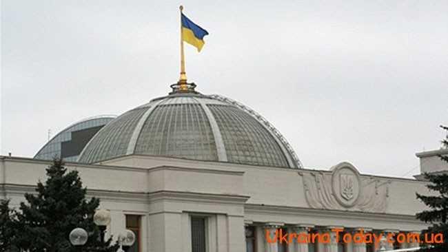 Розмір «мінімалки» визначається Верховною Радою України