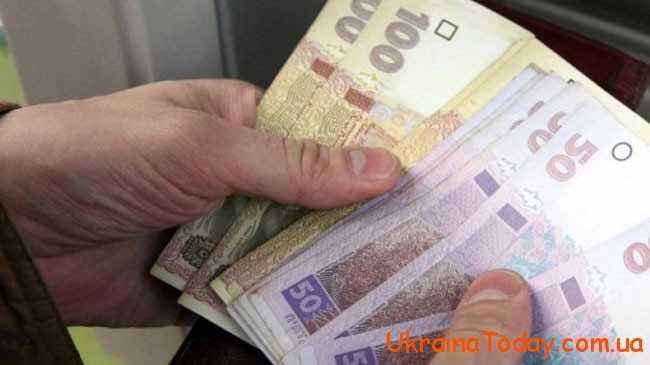 турбуватись питаннями фінансового характеру