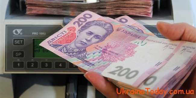Яка середня заробітна плата в Україні сьогодні?