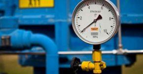 Зменшення ціни на транзит газу