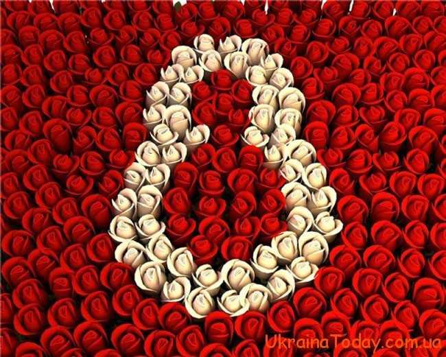 8 березня – свято квітів і кохання