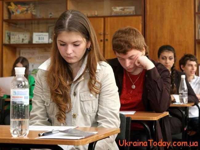 Майбутній період принесе чимало змін у систему освіти в країні