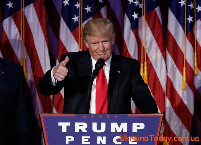 перемога Трампа