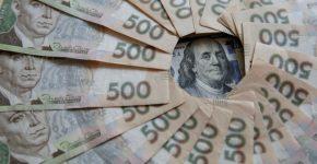 Прогнози Центрального банку
