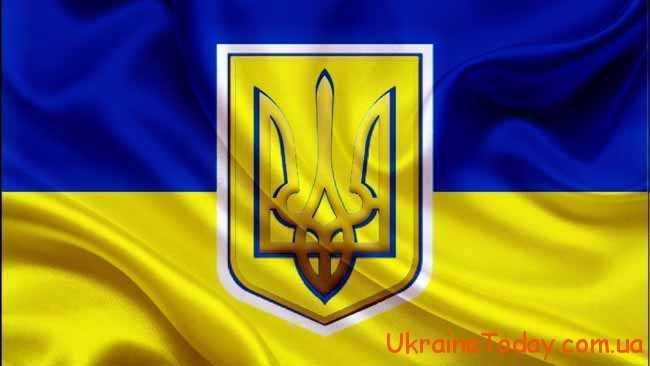 Як захищатимуть свої права українці в 2018