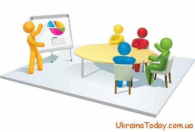 Бюджетний кодекс України на 2018 рік