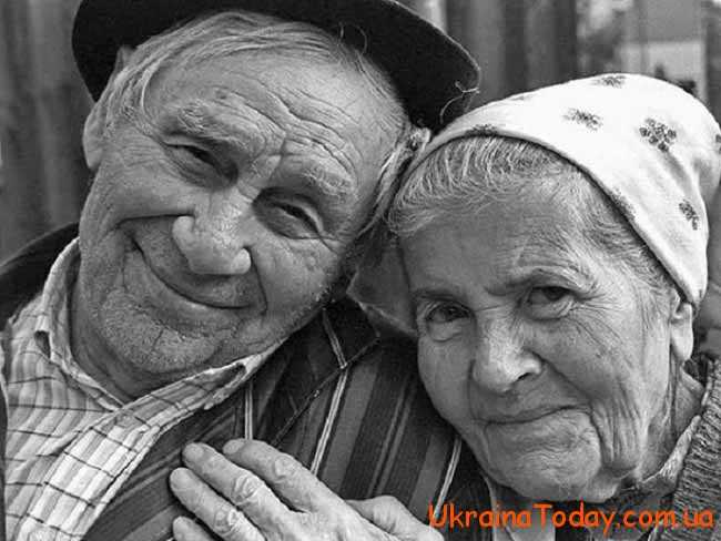 Коли святкується день похилого віку?