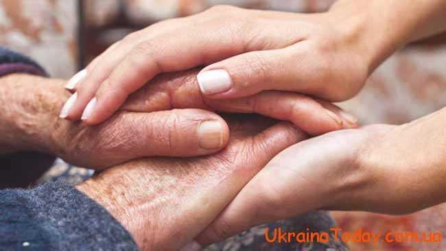 Як українці святкують день людей похилого віку?