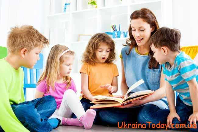 якого числа день вихователя в Україні 2018?