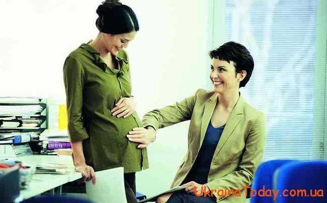 Виплати для працюючих матерів