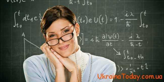 В житті багато вчителів