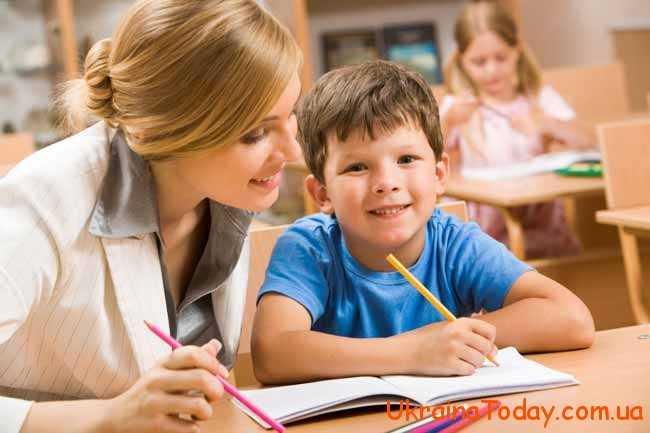 День Вчителя – це світле свято