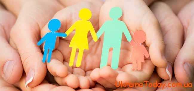 сім'я зростає