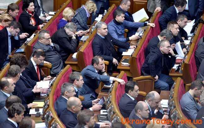 держслужбовці у 2018 році в Україні