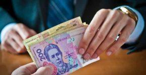зарплата держслужбовців у 2018 році в Україні