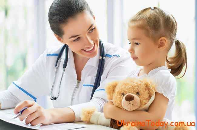 лікар педіатр