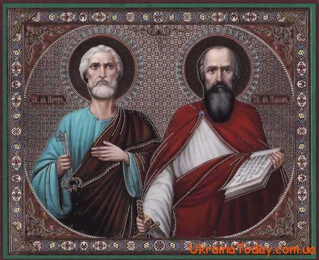 День святих Апостолів Петра і Павла
