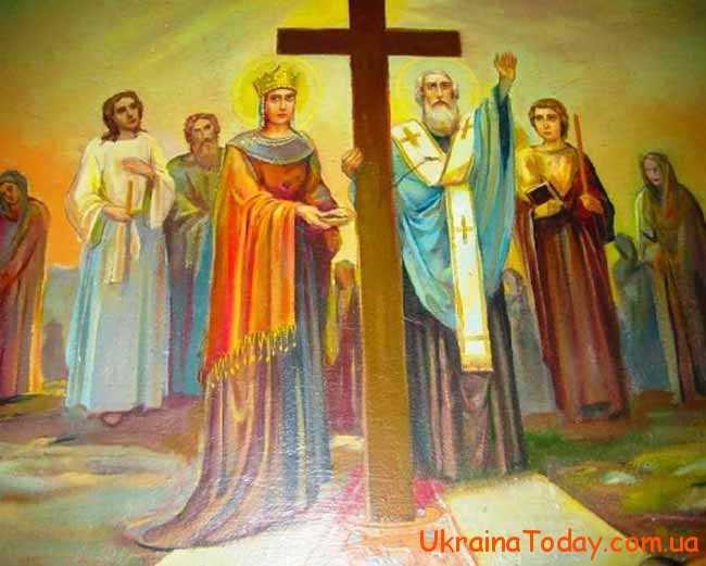 воздвижений Хрест Христовий