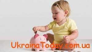розмір аліментів на дитину 2018 в Україні