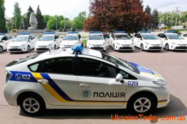 поліцейські машини