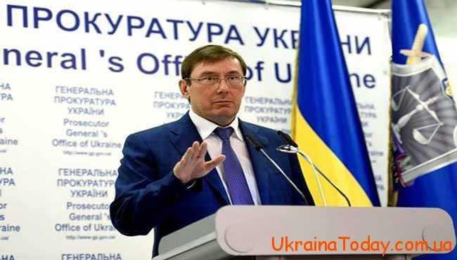В Україні досить непроста судова система