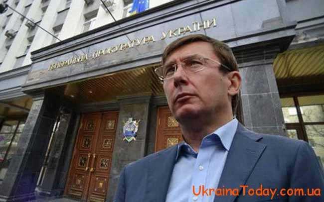індексація зарплати прокурорів в Україні