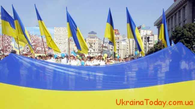 Кожному громадянину України