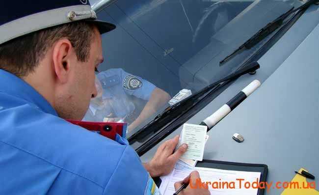 закон про впровадження в Україні авто фіксації порушень правил дорожнього руху