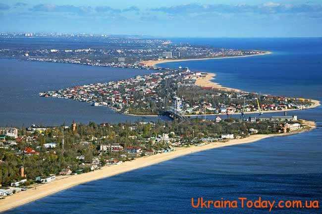 Відпустка в Україні обіцяє бути цікавою та приємною