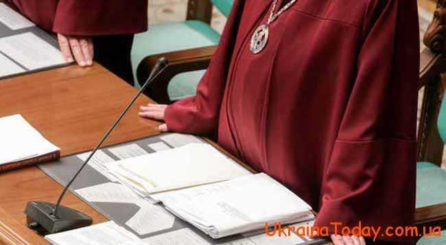 Особливості призначень до антикорупційних судів