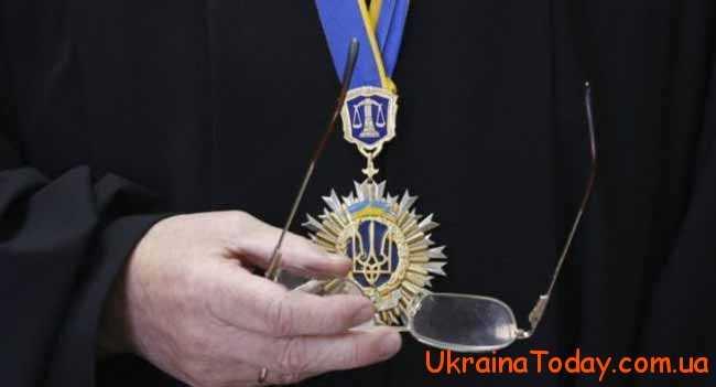 Судова реформа 2018 року в Україні