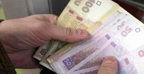 Рівень інфляції зростає швидкими темпами