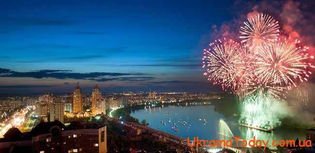 День міста щорічно відзначається практично у всіх містах