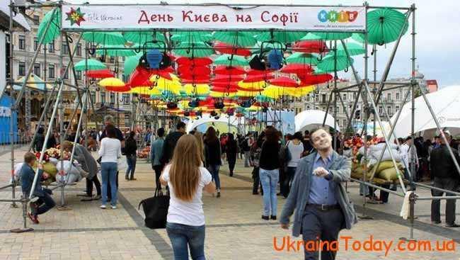 Київ – місто з давньою історією