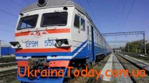 розклад електропоїздів Київ-Фастів на 2017 рік
