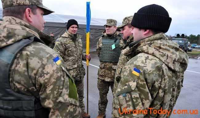 Яка буде зарплата військовим у 2018 році в Україні?