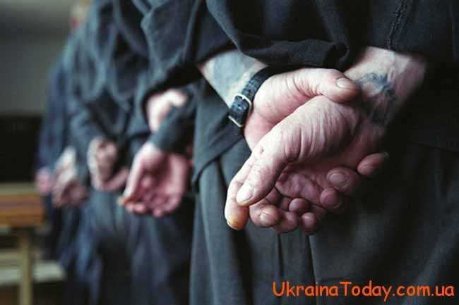 амністія в Україні 2018 р буде більш справедливою