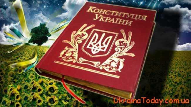 Відзначення свята в країні