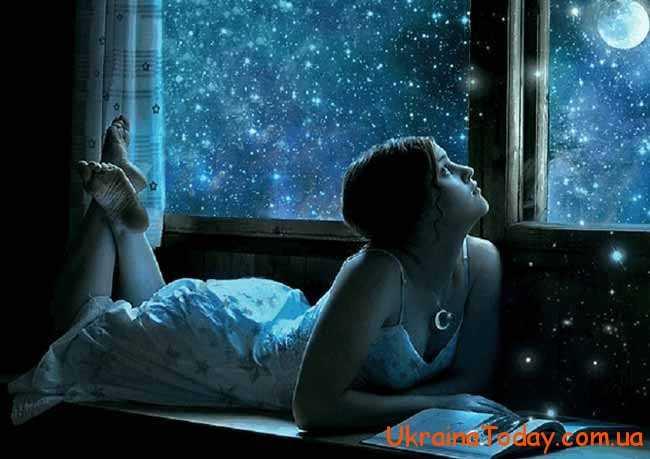 дівчина і місяць