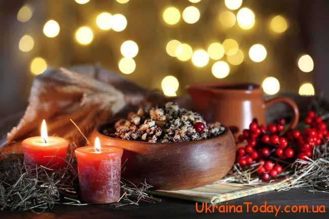 свято як Різдво