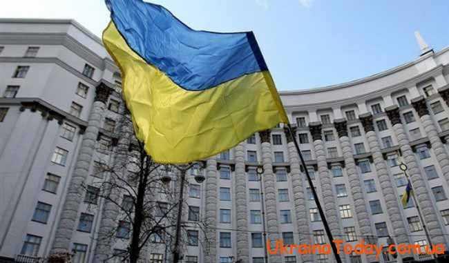 подання Кабміну України